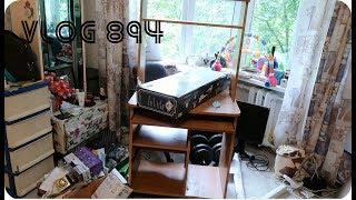 Влог 20.06.17 Полная перестановка мебели!