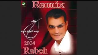 تحميل اغاني رابح صقر - من هواني - ألبوم #rabeh2004remix MP3