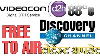 dd free dish setting in videocon d2h - TH-Clip