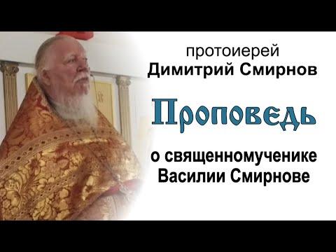 Храмы северо восточного округа москвы