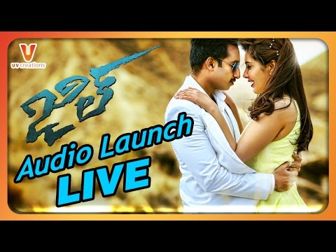 Jil Audio Launch