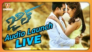Jil Audio Launch LIVE & Exclusive | Gopichand | Raashi Khanna | Ghibran