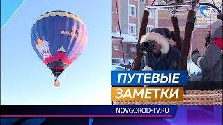 Съемочная группа Первого канала снимает в Великом Новгороде «Непутёвые заметки»