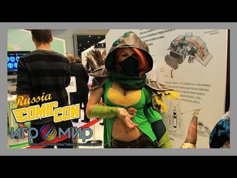 Игромир 2014/Comic Con Russia - Всё самое интересное