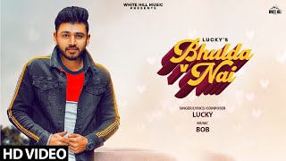 Bhulda v Nai (Full Song) | Lucky | New Song 2019 | White Hill Music