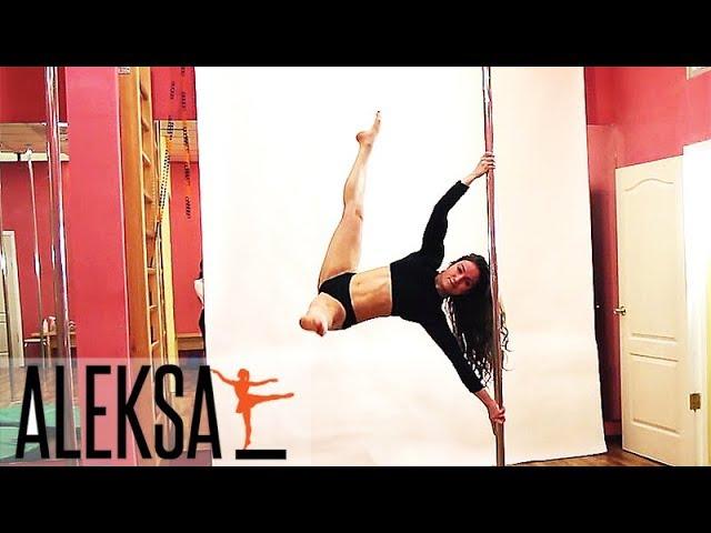 Спортивные танец на пилоне - Pole Dance (Пол Дэнс), Pole Sport. Тренер Aleksa Studio Татьяна Батлер.