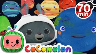 Planet Song | +More Nursery Rhymes & Kids Songs - Cocomelon (ABCkidTV)