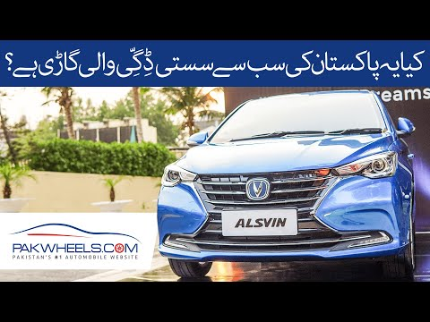 Changan Alsvin 2021 | First Look Review | PakWheels
