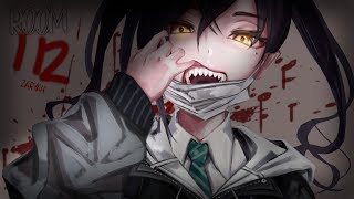 Nightcore ↬ ROOM 112 [NV]