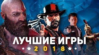 10 лучших игр 2018 года