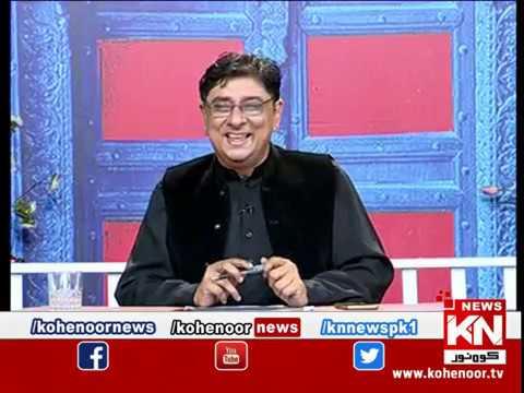 Shugal Mughal 08 June 2019| Kohenoor News Pakistan