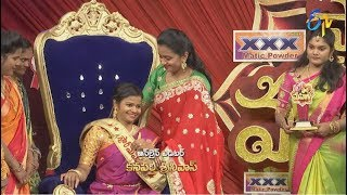 Star Mahila | 20th June 2018 | Full Episode | ETV Telugu