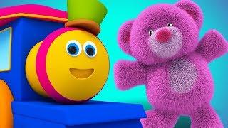 Боб поезд | Плюшевый медведь оборачиваться | песня для детей | Bob Train | Teddy Bear Teddy Bear
