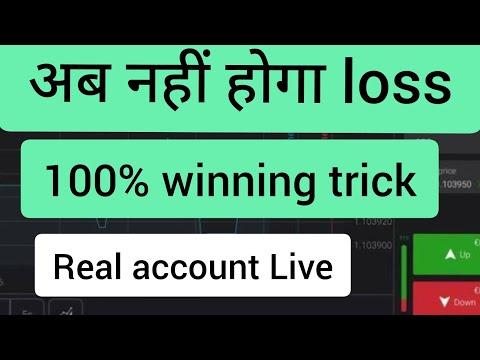 Ajuta câștigurile online