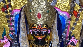 Kaal Bhairav Aarti - Download this Video in MP3, M4A, WEBM, MP4, 3GP