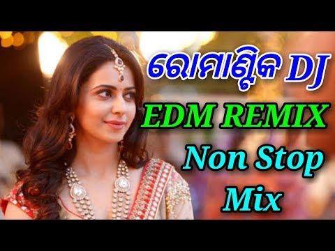 Download Bara Jatri Special Super Hits New Odia Hard Bass Dj Mix