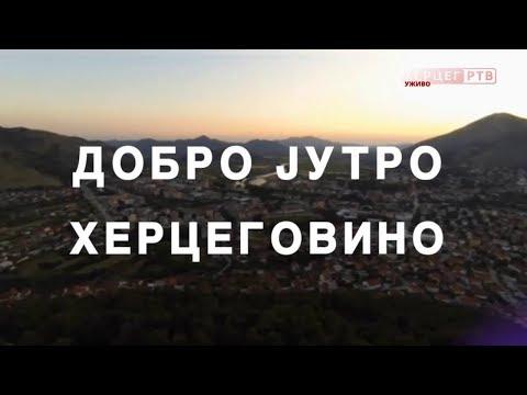 Добро јутро Херцеговино (ВИДЕО)