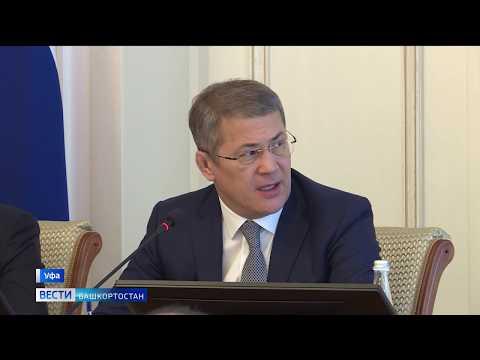 В республике откроют Башкирскую государственную академию транспорта