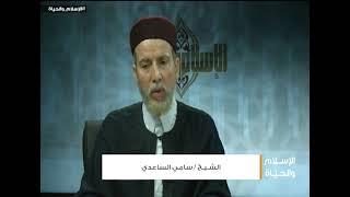 التشكيك في سنة النبي صلى الله عليه وسلم لا يزيدنا إلا إيمانا..لماذا؟!