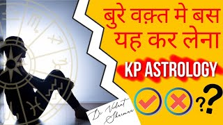 KP Astrology (My Experience) Important Video 2021 By Best Astrologer In Ind
