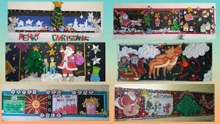 Christmas Day Display Board Ideas || Christmas Day Display Board Ideas For School ||