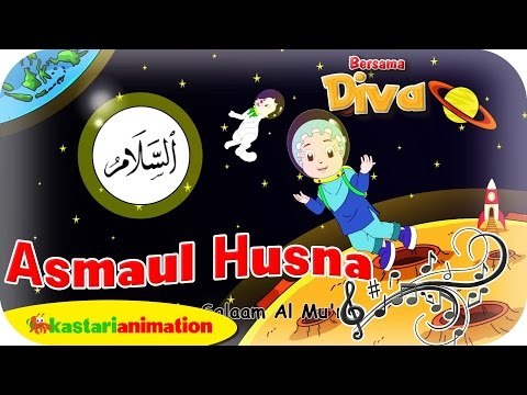 ASMAUL HUSNA  - Lagu Anak Indonesia - HD | Kastari Animation Official Mp3