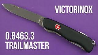 Victorinox Trailmaster (0.8463.3) - відео 2