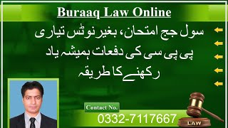 PPC On Fingertips - PPC By Buraaq Law Online