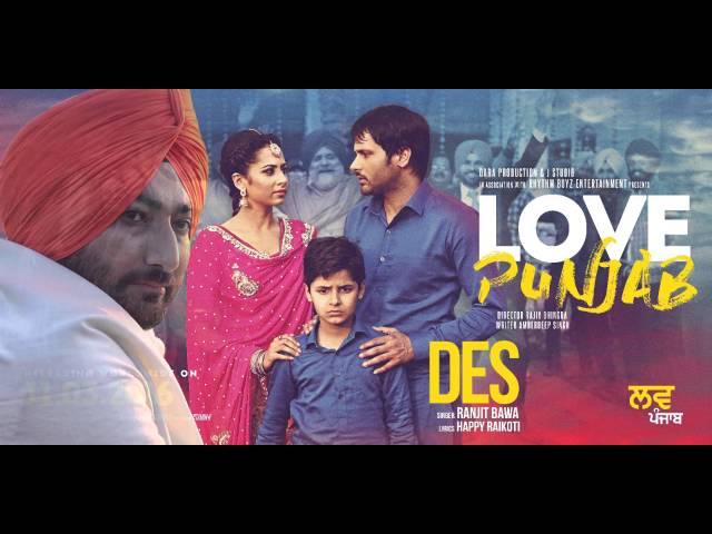 Des (Audio Song) - Ranjit Bawa | Happy Raikoti | Love Punjab | Releasing on 11th March