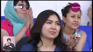 Астанада Дүниежүзі қазақтарының құрылтайы басталды (22.06.17)