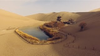 CRESCENT MOON OASIS   SILK ROAD DAILY