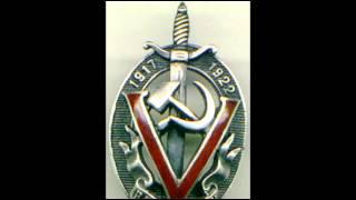 Russian Revolution - Cheka