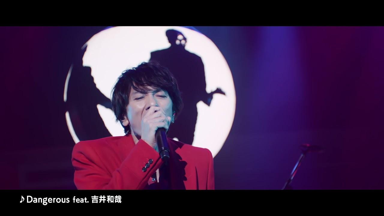 """布袋寅泰 / HOTEI 「Dangerous feat. 吉井和哉」 from『40th ANNIVERSARY Live """"Message from Budokan""""』-teaser#5-"""