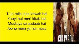 Jeene Me Aye Maza song Lyrics   Gully Boy Ranveer Singh