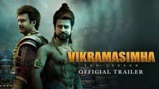 Vikramasimha Trailer