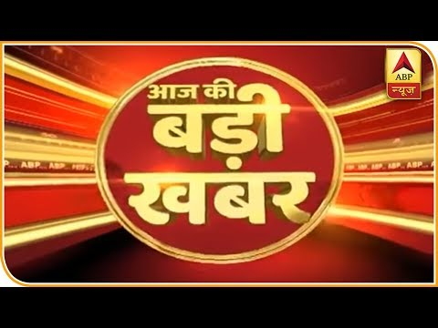 राफेल पर SC के फैसले के बाद कांग्रेस ने कहा- धीरे-धीरे सच सामने आ रहा है | ABP News Hindi