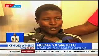 Neema ya Watoto; mwanamke ajifungua watoto 5