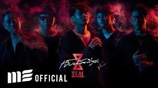 เจ็บน้อยที่สุด - ZEAL [Official Audio]