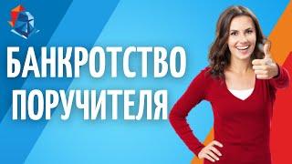 Отзыв клиента ФИНЭКСПЕРТЪ по банкротству