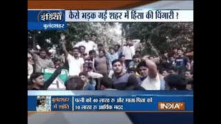 Bulandshahr: SIT inquiry ordered after two, including cop, dead in protest over illegal slaughterho