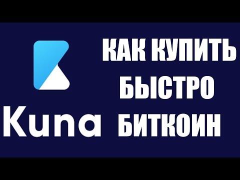 Метод игоря гончарова бинарные опционы отзывы