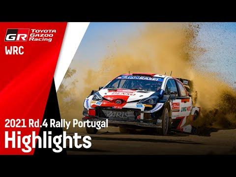 トヨタのエバンスが優勝!ToyotaGazooRacing 第4戦ラリー・ポルトガル ハイライト動画