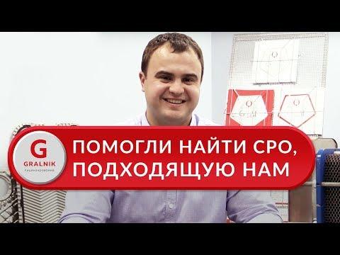 Отзыв ООО «Астера», Ростов-на-Дону