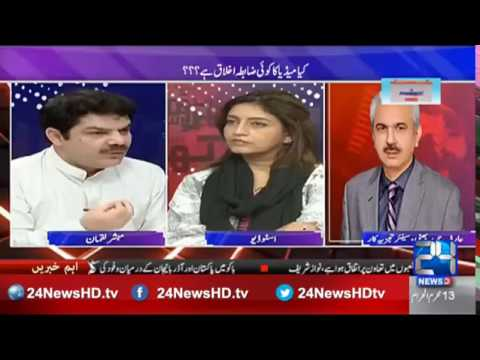 Dr Huma Baqai's analysis on the corruption in the institutions of Pakistan