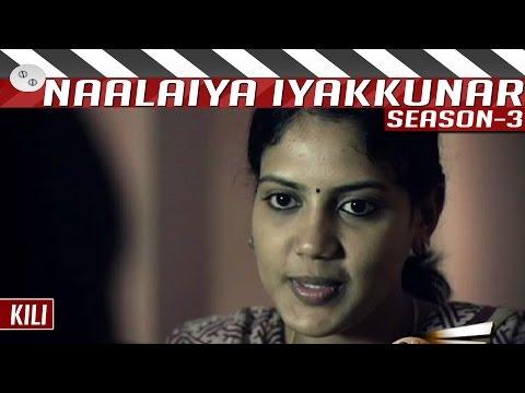Kili-Tamil-Short-Film-by-Kishore-Naalaiya-Iyakkunar-3