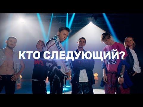ТАНЦЫ. Новое поколение с 24 августа в 21:00 на ТНТ видео