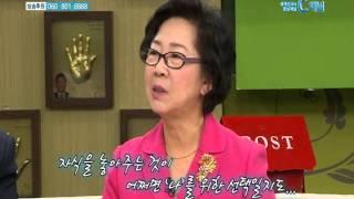 [C채널] 힐링토크 회복 211회 - 두상달&김영숙 부부 1부 :: 위기의 명절 부부를 구하라