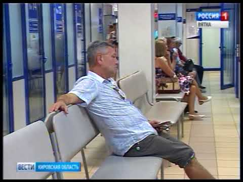 Перерасчет пенсии за декретный отпуск (ГТРК Вятка)