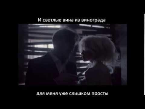 Григорий Лепс- Водопадом lyrics