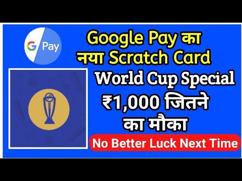 Download Remove Better Luck Next Time Tricks Real Or Fake Video 3GP